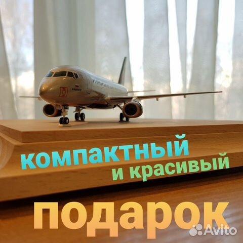 Самолет Супер Джет 100 Фото | 480x480