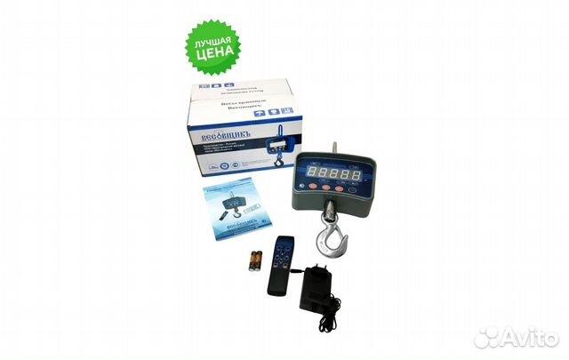 IHC crane scale manufacturer 84722205886 buy 3