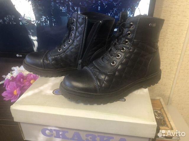 89098381000 Продам детские ботинки дмс