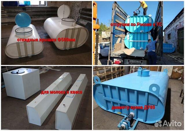 Емкости для перевозки воды, молока и др. жидкостей 89244569000 купить 9