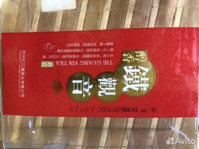Чай китайский Tie Guang Yin Tea купить 1