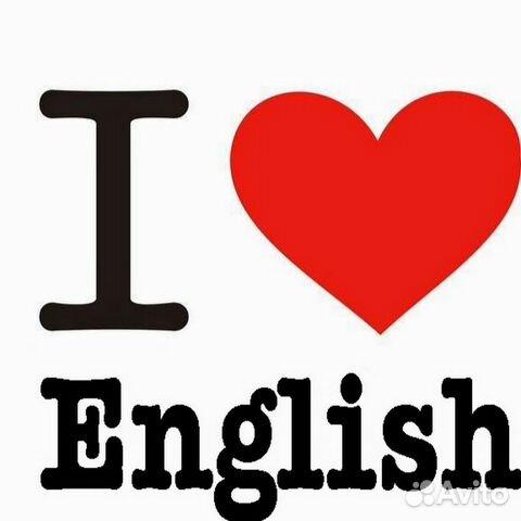 Репетитор по английскому языку 89606521290 купить 1