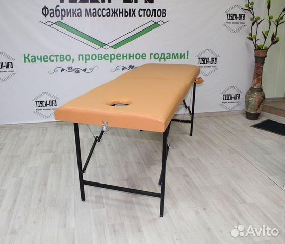 Массажный стол 89373267740 купить 1