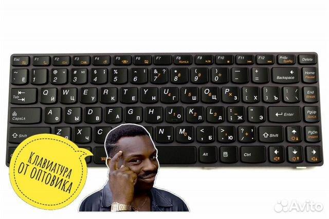 Клавиатура для Lenovo Y480 С подсветкой