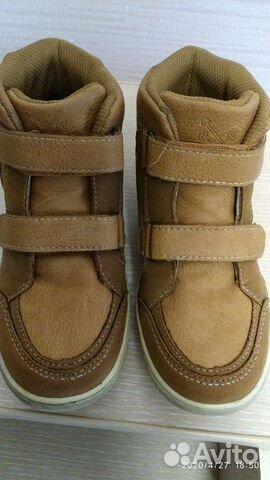 Демисезонные ботинки Lupilu 30 размер 89622009015 купить 3