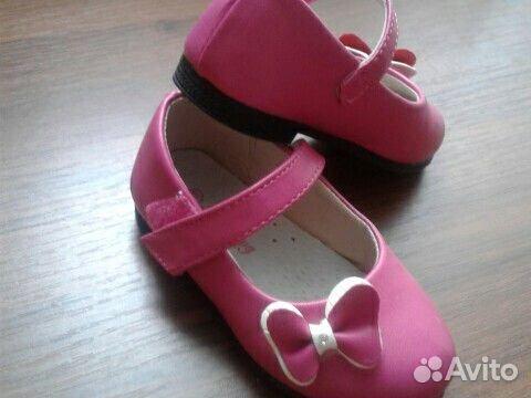 Туфли детские 23 размер 89178361827 купить 2