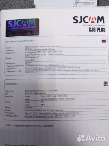 Экшн-камера sjcam SJ8 Plus 89517492544 купить 3