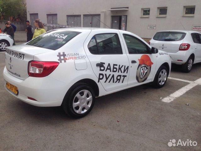 Аренда автомобилей нижний новгород без залога подержанные автомобили в автосалоне москва