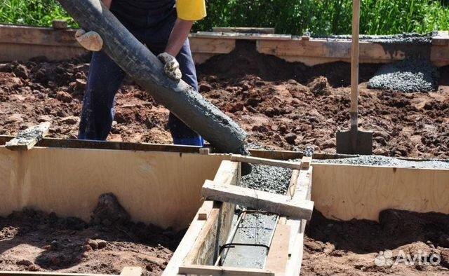 Сакский бетон бетон купить в искитиме