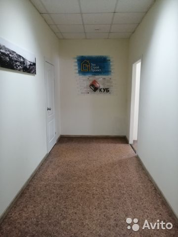 Офисное помещение, 1162.9 м² 89012050941 купить 10