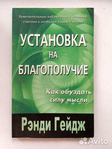 Мини книги бесплатно  89633842884 купить 3