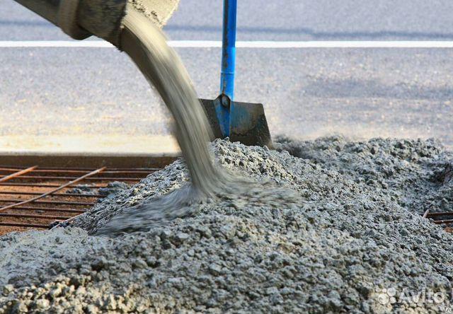 Бетон купить шахты что использовать для бетона щебень или гравий