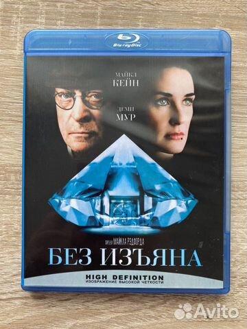 Blu-ray 3д фильмы