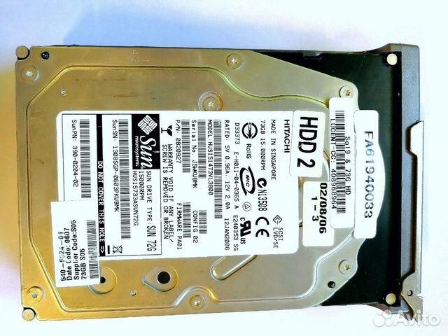 Жесткий диск Hitachi hgst HUS151473VL3800