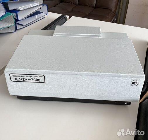 Спектрофотометр сф-2000  89049866893 купить 1