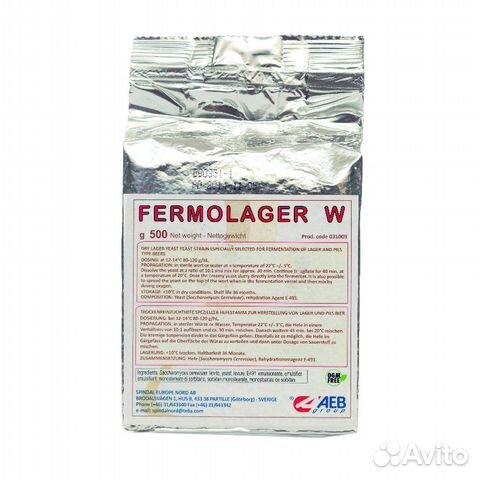 Дрожжи пивные Fermolager W упак. 11.5 гр  89814766616 купить 1