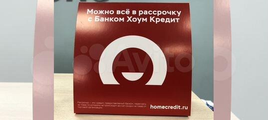 Каспи банк оформить кредит онлайн