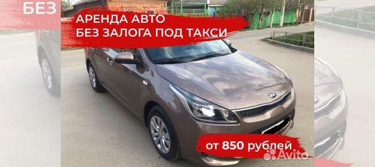 Прокат авто в нижнем новгороде без залога документы к договору залога автомобиля