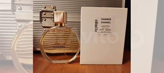 летуаль мужской парфюм нижний новгород