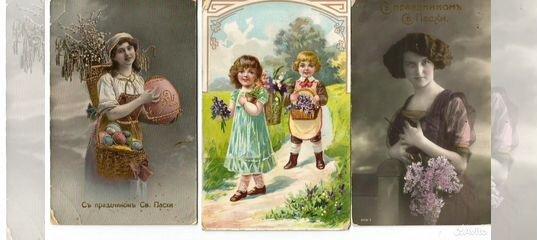 Старинные пасхальные открытки купить в Санкт-Петербурге | Хобби и отдых