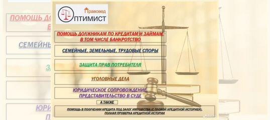 кредиты помощь в суде