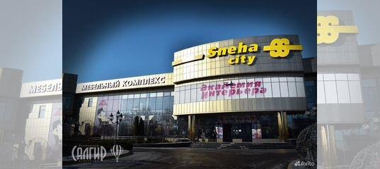 33a71097a94b Услуги - Объемные буквы  заказать в Симферополе в Республике Крым  предложение и поиск услуг на Avito — Объявления на сайте Авито