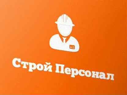Вакансии работа в ночном клубе москва без опыта ночной клуб диана