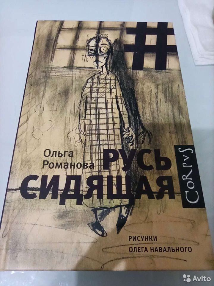 Книги (ЕлизаровФитцек Романова)  89806816443 купить 5