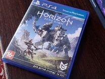 Horizon Zero Wawn