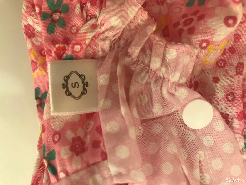 Платье для маленькой собаки размер s  89677666088 купить 2