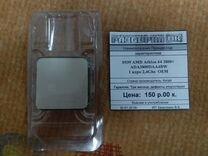 Процессор S939 amdathlon 64 3800+ 1 ядро 2,4Ghz