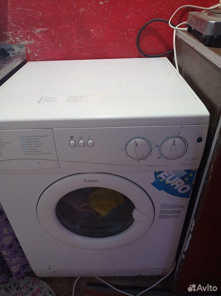 Sell washing machine parts