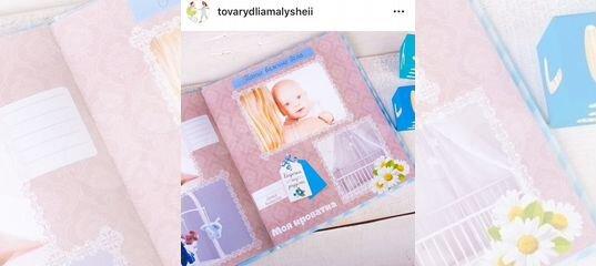2c076fc6e8c8 Товары для малышей и мам купить в Еврейской АО на Avito — Объявления на  сайте Авито