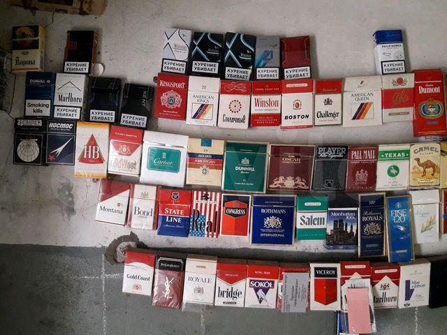 Коллекция пачек сигарет купить код для торговли табачными изделиями