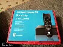 TV приставка и роутер ростелеком
