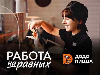 Работа в москве без опыта с обучением для девушек заработать моделью онлайн в ленинск кузнецкий