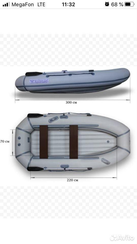 Лодка пвх нднд  89532304398 купить 3