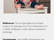 Компактный детский стульчик Totseat