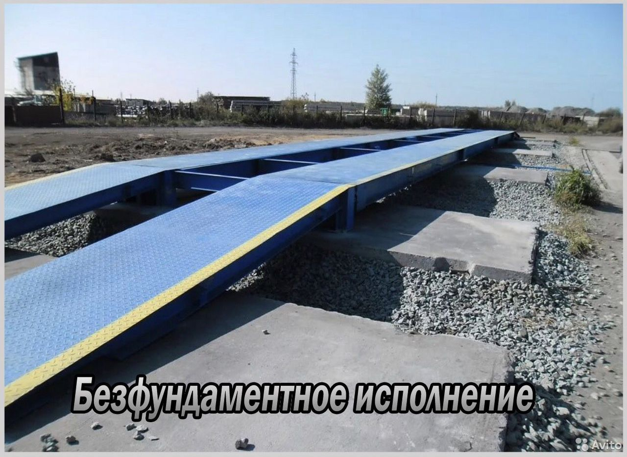 Автомобильные весы 12 метров 60 тонн  89527612593 купить 4