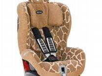 Roemer king plus giraffe