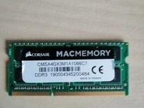 Оперативная память DDR3 (4 гб)