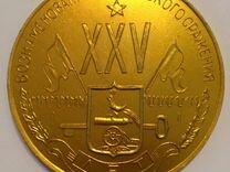 Медаль настольная СССР 25 лет Смоленского сражения