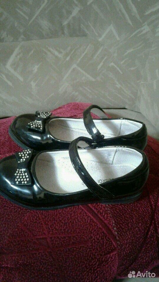 Туфли  89611152547 купить 2