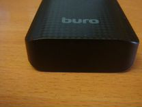 Powerbank buro rc-7500