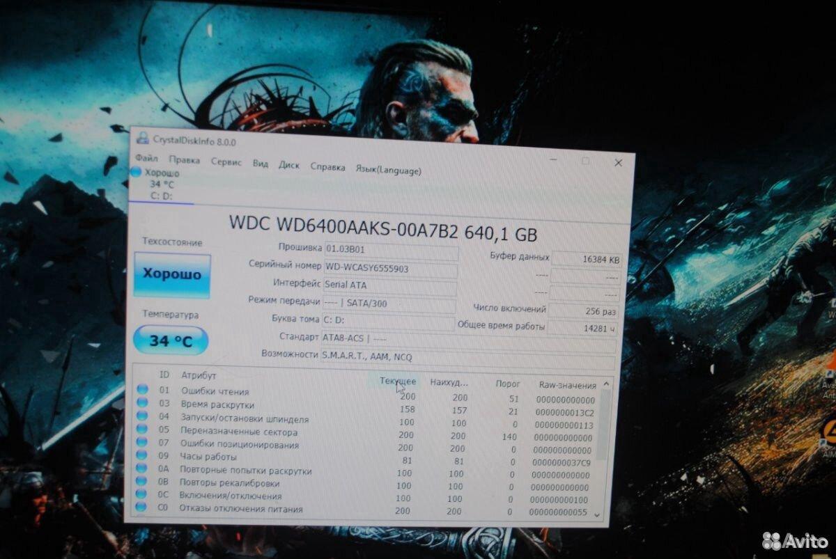 Компьютер  89146160210 купить 4