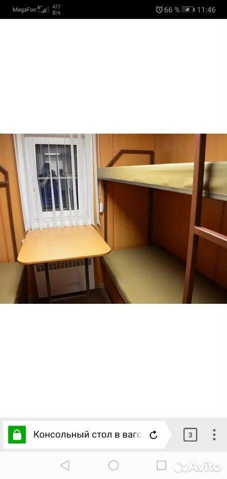Вагон-дом жилой  89221577156 купить 2