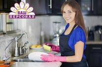 Посудомойщик