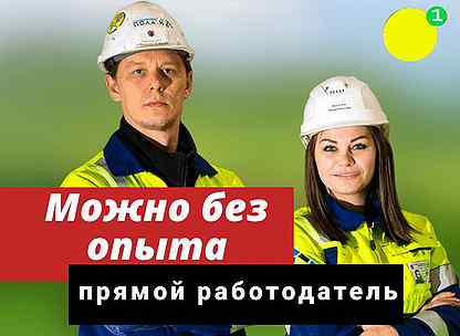 Работа в райчихинск веб модели для парней спб