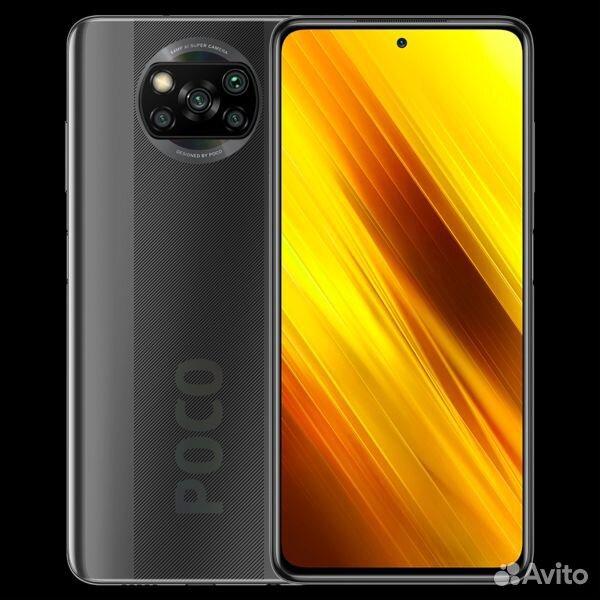 Xiaomi Poco X3 6.64  89173512332 купить 1