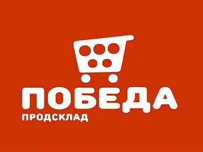 работа по вемкам в козьмодемьянск